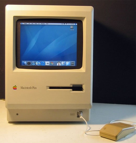 Mac Plus G4 Casemod
