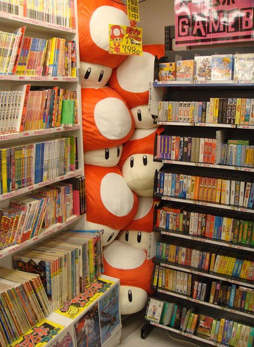 Hidden Mario Mushrooms