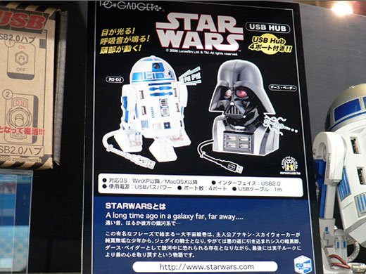 star wars usb hub