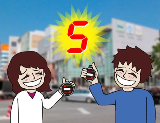5 Second Game Bandai Japan