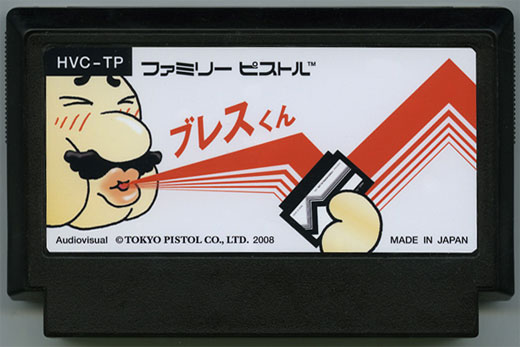 Famicase NES Mario Blowing in Cartridge