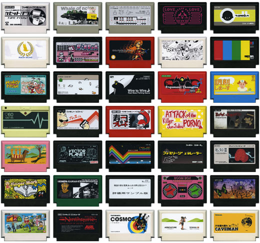 famicase nes designs