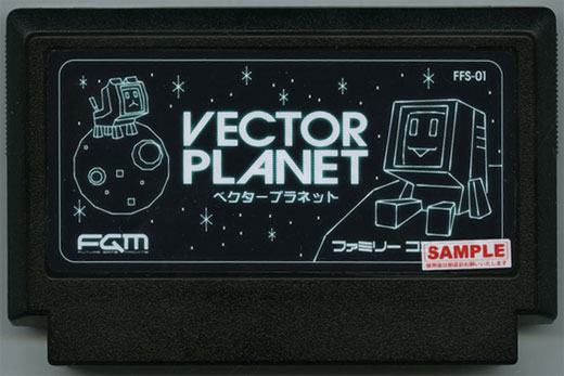 famicase nes vector