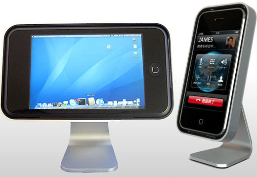 iClooly iPhone 3G Stand