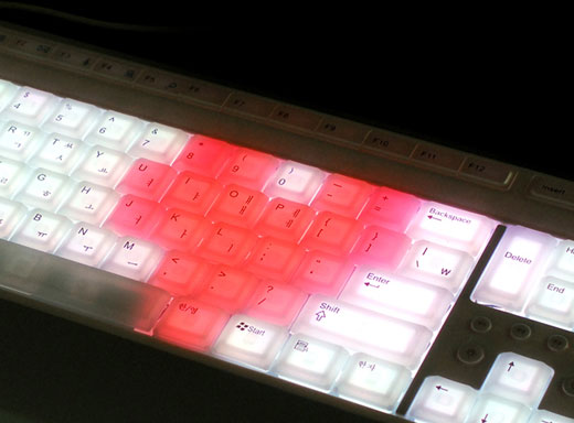 Luxeed Love LED Keyboard