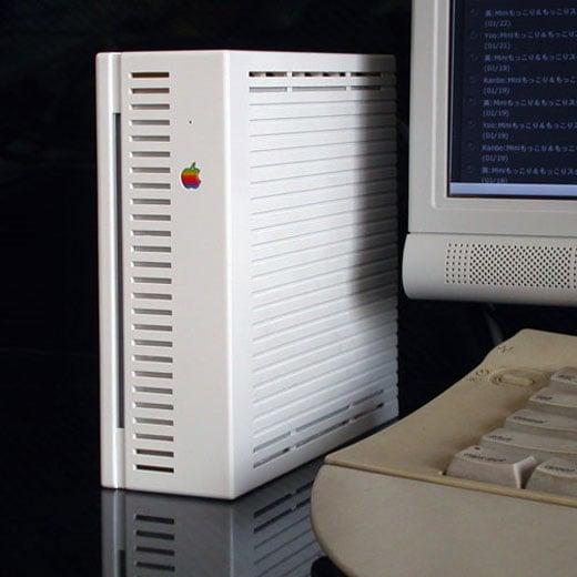 Mac Mini Quadra Casemod
