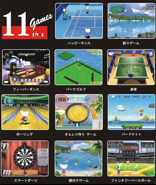 V-Sports Wii Clone Games