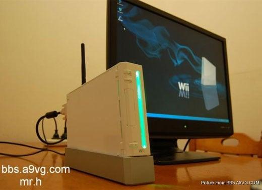 Nintendo Wii PC Casemod