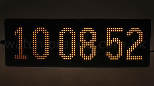 768 LED Digital Clock