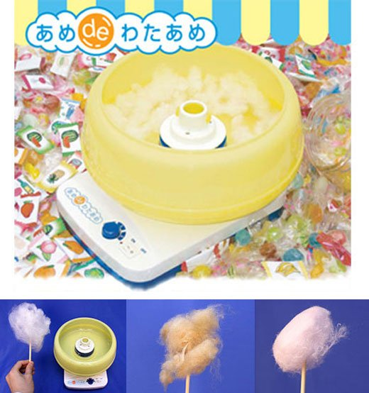 custom cotton candy maker