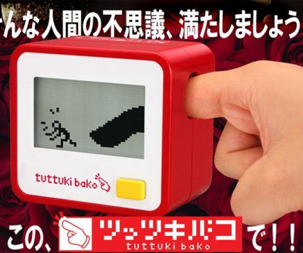 Bandai Tuttuki Bako: Stick Your Finger in the Hole