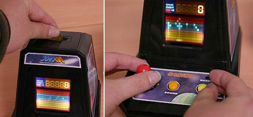 Atari Breakout Piggy Bank