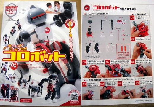 Co-Robot Cheap Robot Kit