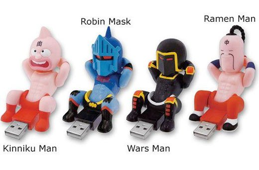 muscle usb men