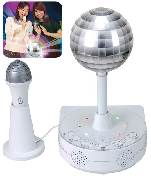 Segatoys Hitokara Home Karaoke