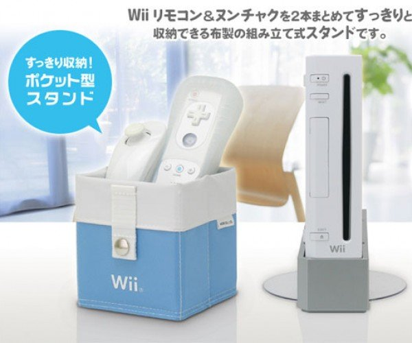 Wii Remocon Pocket Keeps Your Wii-Mote and Nunchuk Cozy