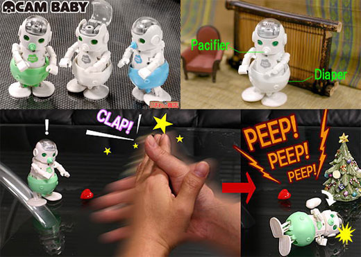 Cam-Baby Falling Crying Robot Japan CUBE-Works