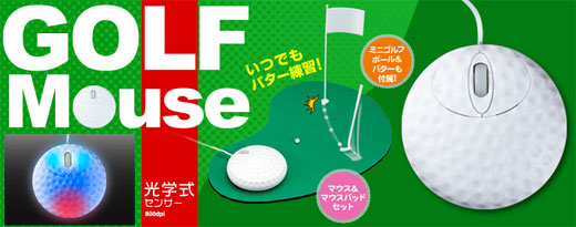 golf mouse logo