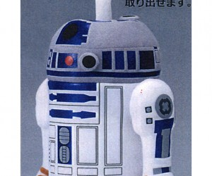 R2-D2 Toilet Paper Cozy is Squeezably Soft