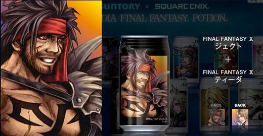 suntory final fantasy potion dissidia rpg square enix