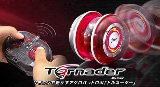 tornader robot spin elekit japan sphere