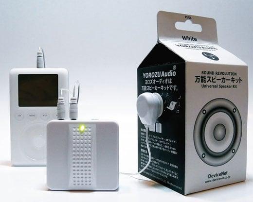 yoruzu sound resolution audio speaker transducer