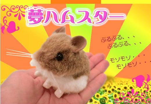 rabbit hamster robot plush sega toys