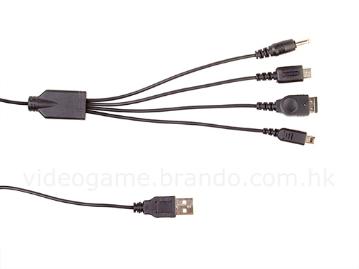 brando charge cable nintendo sony psp ds dsi gba