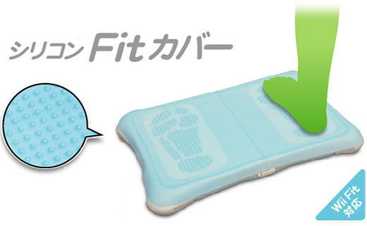 wii fit massage
