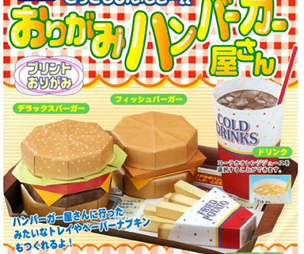 Origami Hamburger and Fries: Low Cal Fast Food [Papercraft]
