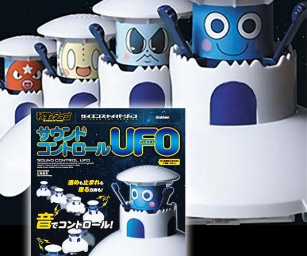 Gakken Kagaku No Tamago Sound Activated Ufo Robots Dance to the Beat of a Different Drummer