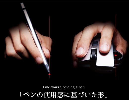 elecom_mouse