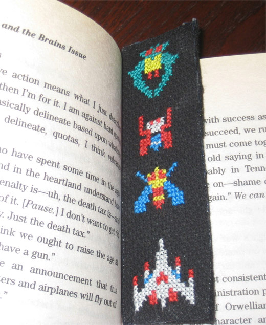 galaga bookmark1