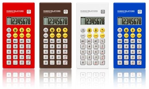 human_relations_calculator_2