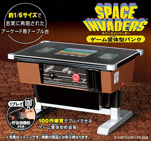 space_invaders_bank