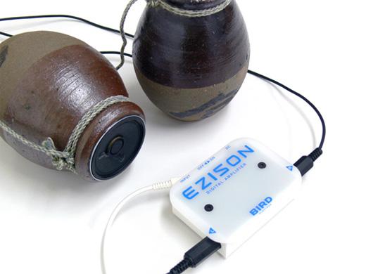 takotsubo octopus trap speaker bird electron