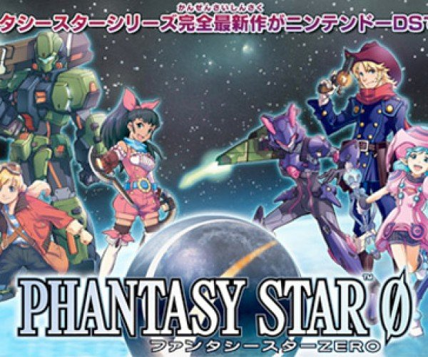 Mini Phantasy Star Heading to Little Dsi Download Service