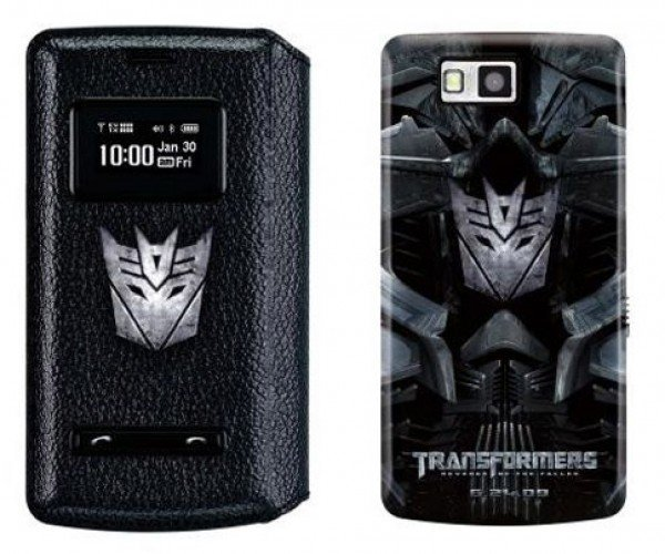 Deceptiphone: LG Promotes Transformers 2 With a Special Edition of Their Versa Model