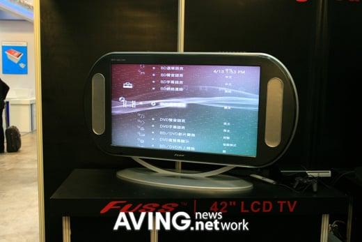 fuss-tv-1