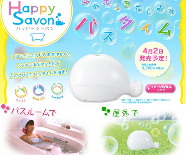 Segatoys Happy Savon Bubble Blower for a Whale of a Good Bath Time