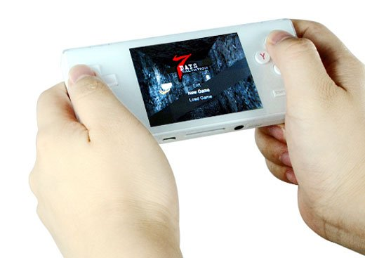 portable_multi_game_console_white