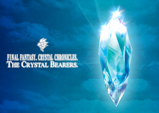 final fantasy crystal chronicles crystal bearers square enix nintendo wii