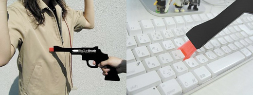japan keyboard brush gun