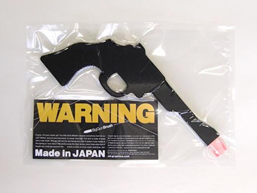 japan keyboard brush gun