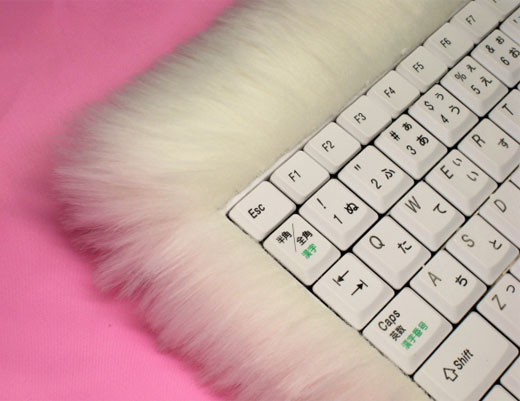 furry_keyboard_2