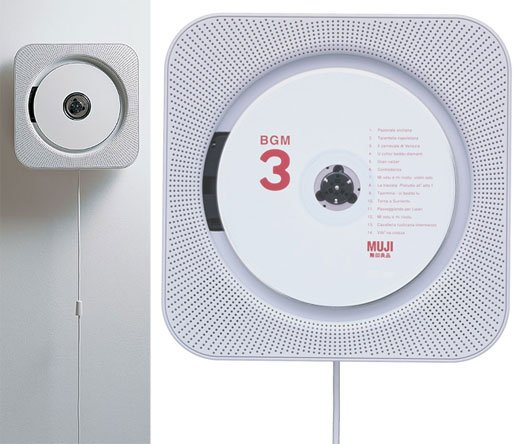 muji cd player 1