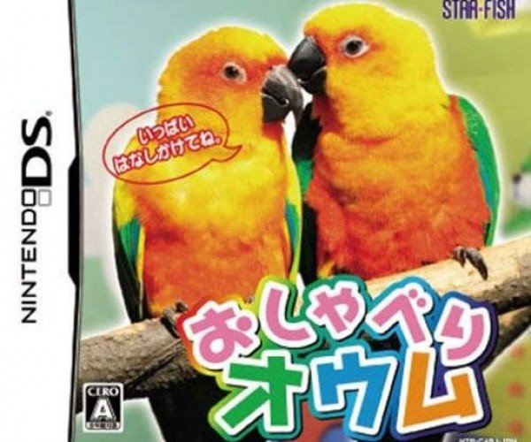 Oshaberi Oumu Puts a Virtual Parrot Inside Your Nintendo Ds: Polly Wanna Silicon Cracker?