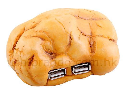potatohub-2