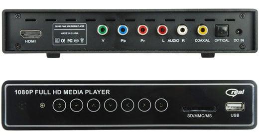 1080p_media_player