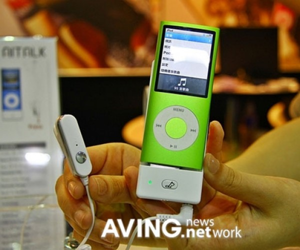 Aitalk Adds Voice Command to Ipods